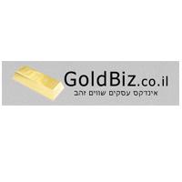 Gold Biz
