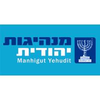 מנהיגות יהודית