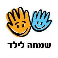 Simcha Layeled (nonprofit)