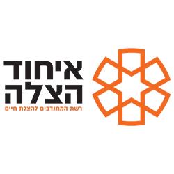 United Hatzalah Club