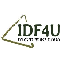 Reserve benefits -  IDF4U
